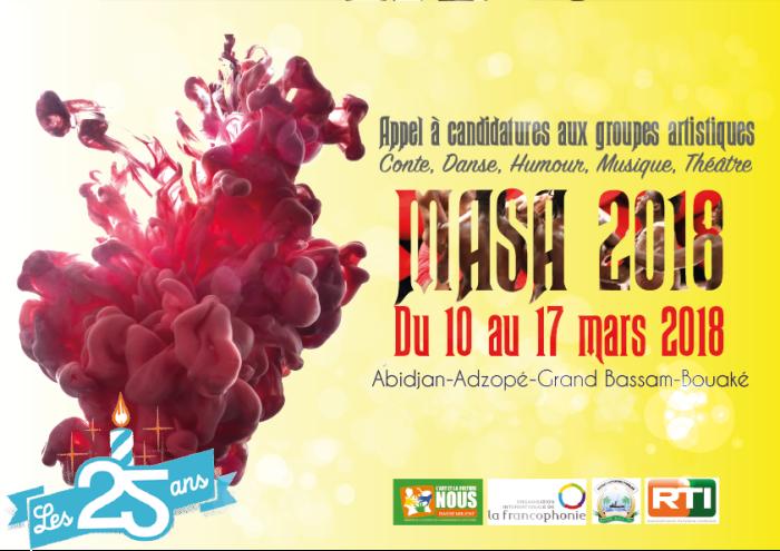 Abidjan/Masa 2018 :  Voici la liste officielle des groupes sélectionnés